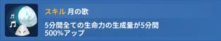 f:id:wakajitsukohei:20180515153311p:plain