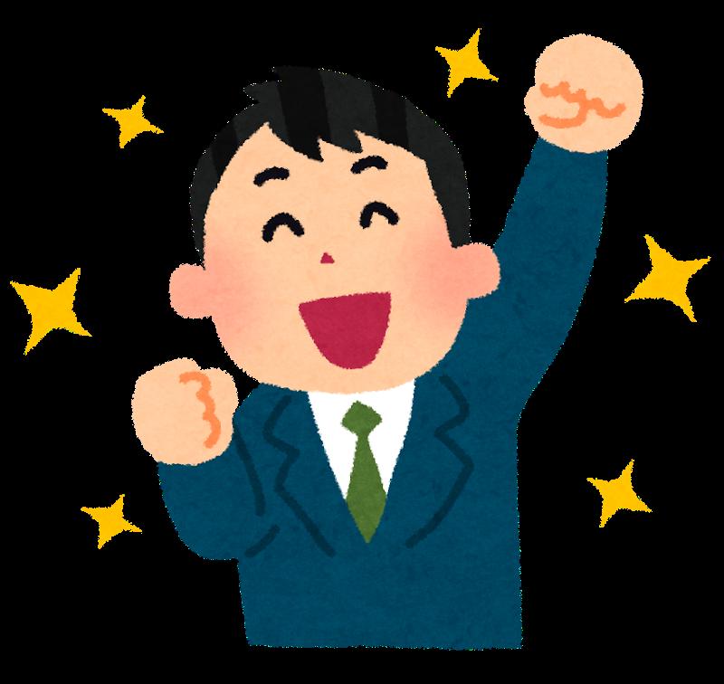 f:id:wakajitsukohei:20180515154227p:plain