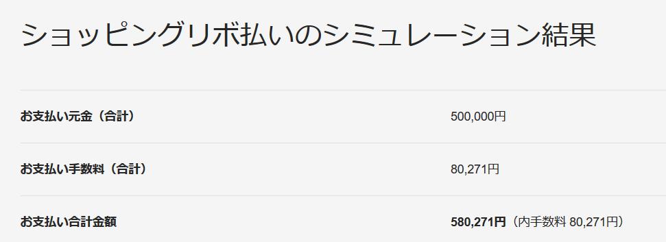 f:id:wakajitsukohei:20180915142506p:plain