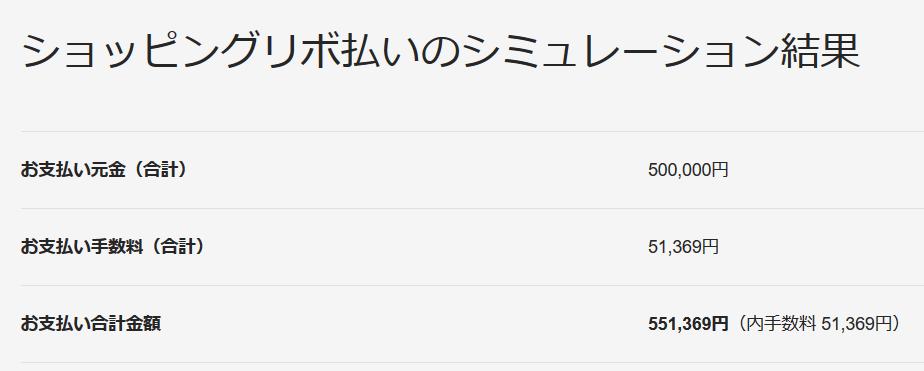 f:id:wakajitsukohei:20180915142712p:plain