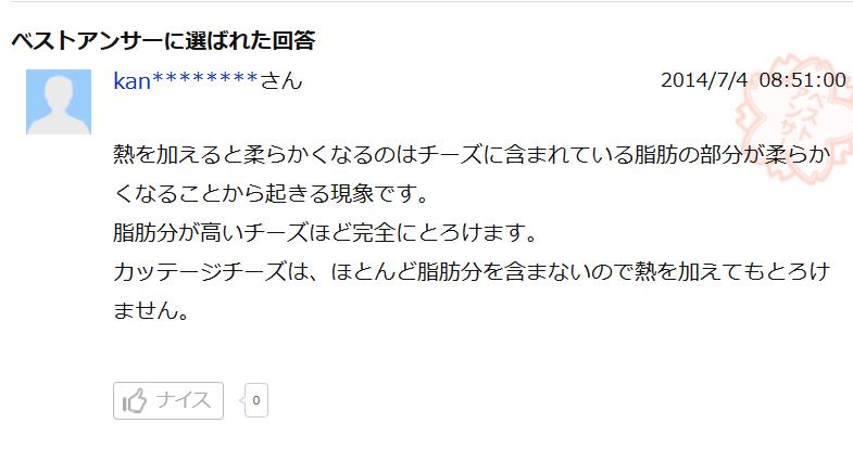 f:id:wakajitsukohei:20181017113858p:plain