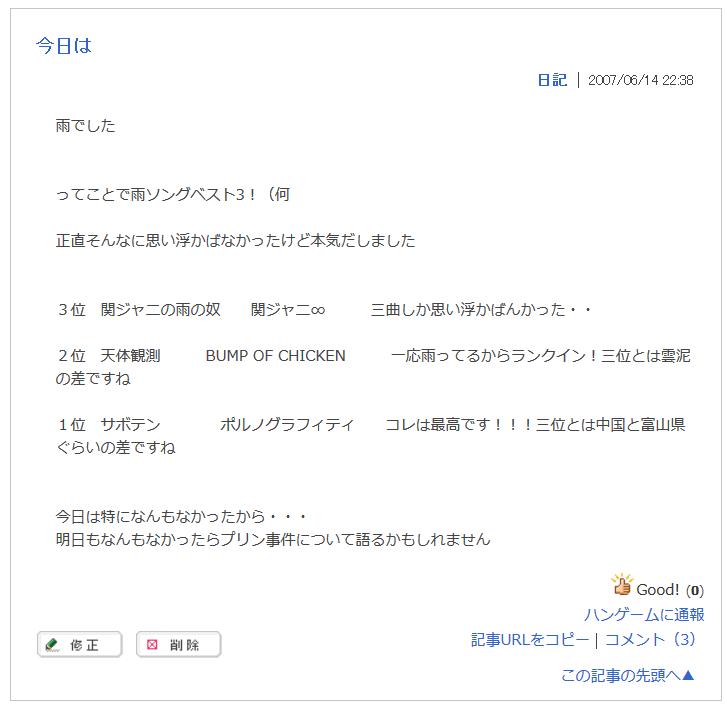 f:id:wakajitsukohei:20181025224627p:plain