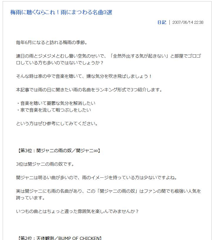 f:id:wakajitsukohei:20181025232928p:plain