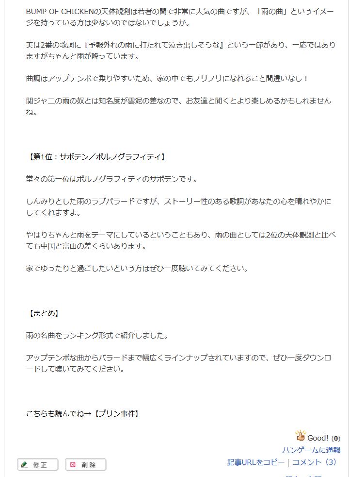 f:id:wakajitsukohei:20181029142625p:plain