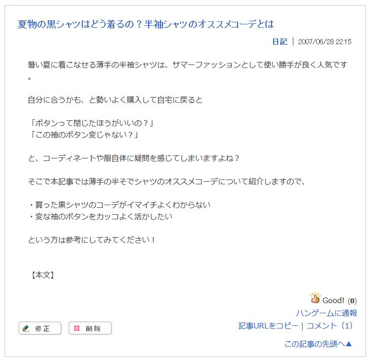 f:id:wakajitsukohei:20181029145738p:plain