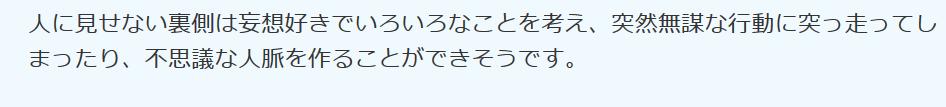 f:id:wakajitsukohei:20180406134920p:plain