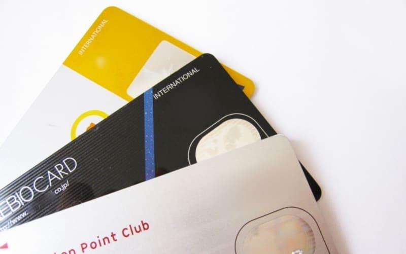 任意整理後5年間利用できなくなるクレジットカードの画像