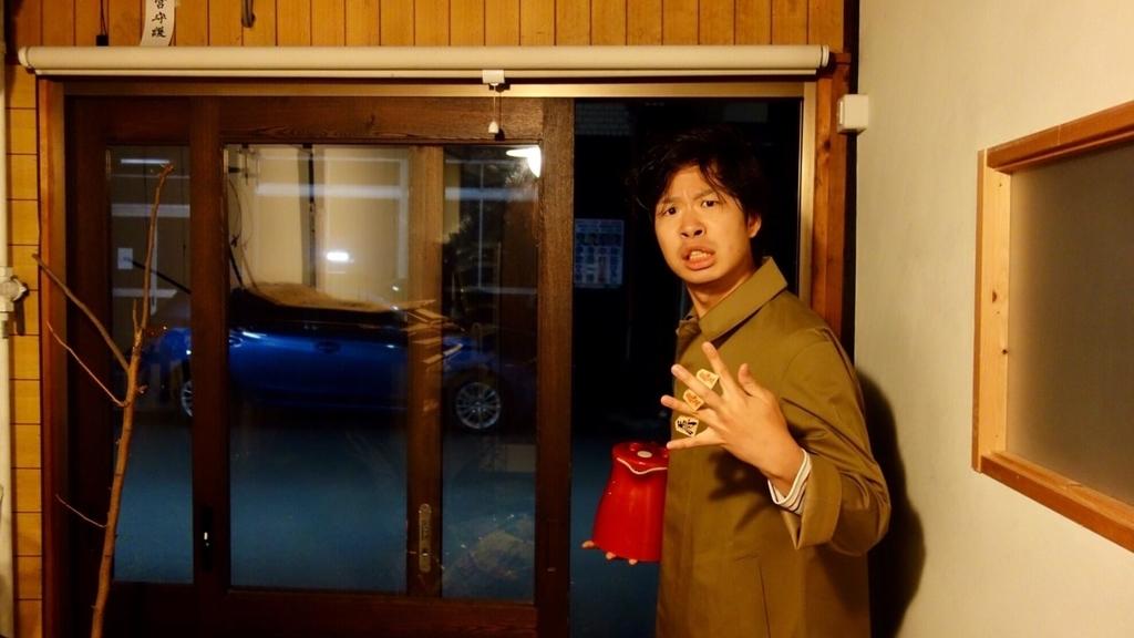 f:id:wakajitsukohei:20181029160837j:plain