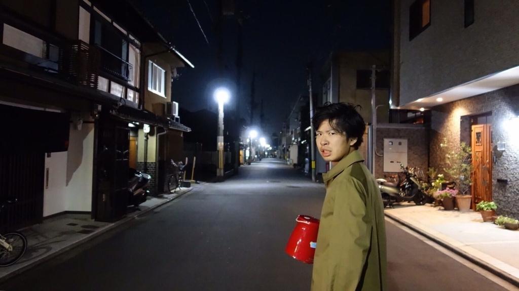 f:id:wakajitsukohei:20181029160855j:plain