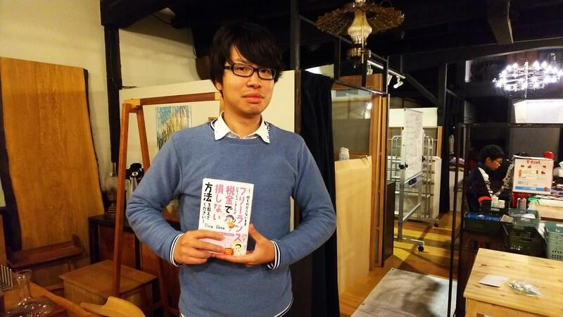 f:id:wakajitsukohei:20181107002007j:plain