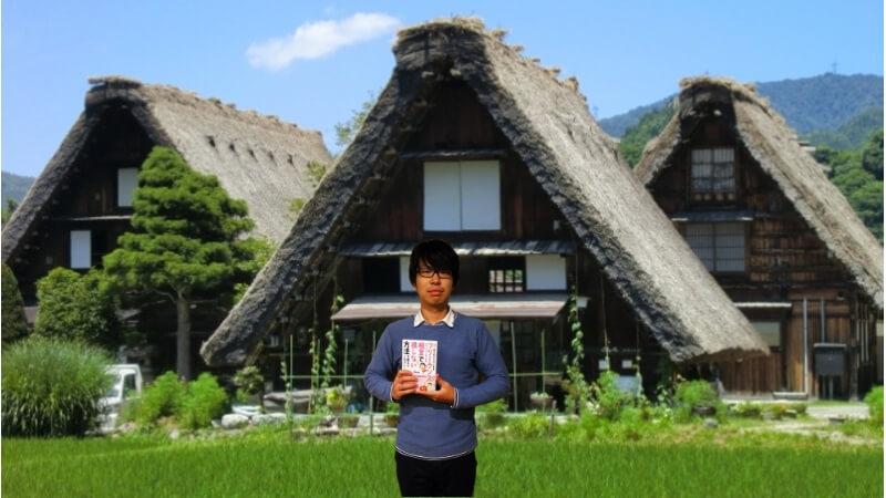 f:id:wakajitsukohei:20181107004818j:plain