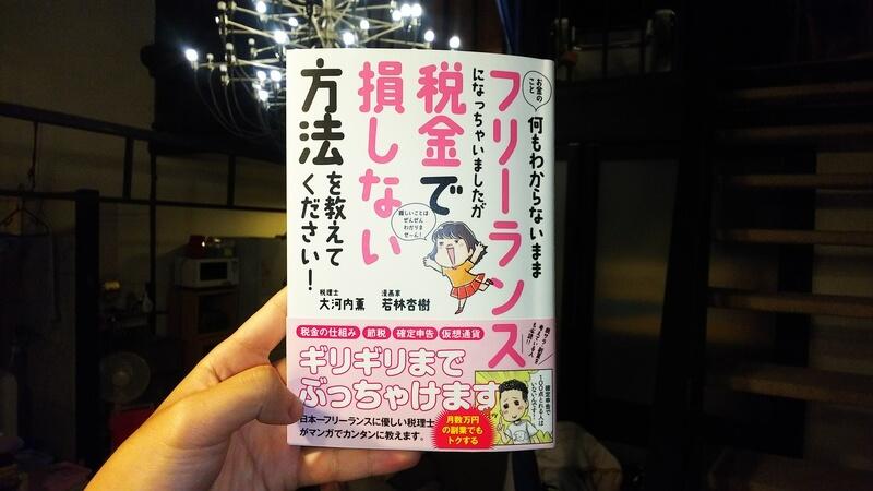 f:id:wakajitsukohei:20181107005010j:plain