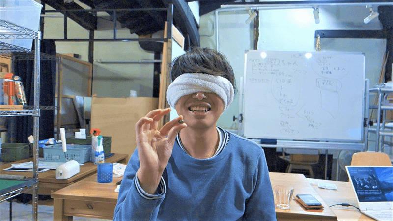 f:id:wakajitsukohei:20181112212014j:plain