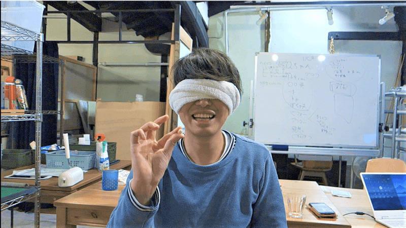 f:id:wakajitsukohei:20181112212415j:plain