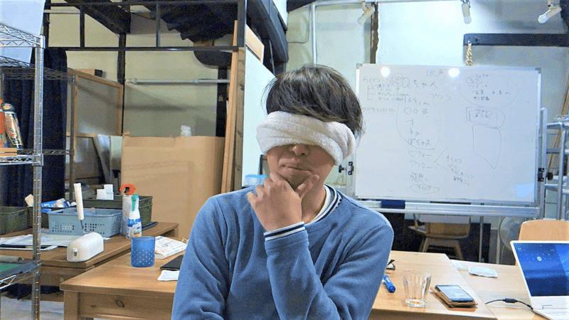 f:id:wakajitsukohei:20181112212457j:plain