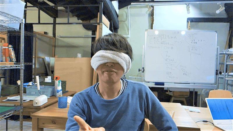 f:id:wakajitsukohei:20181112213717j:plain