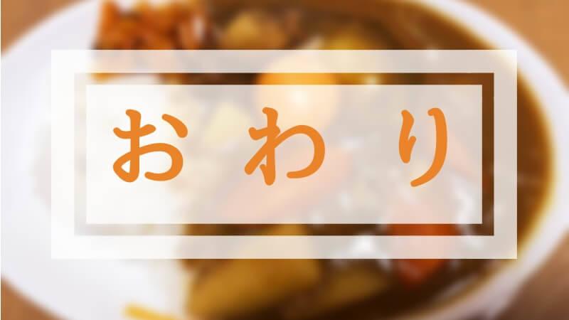 f:id:wakajitsukohei:20181118204812j:plain